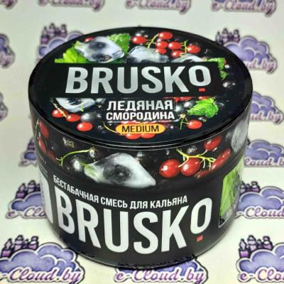 Смесь для кальяна Brusko - Ледяная смородина - 250гр. купить