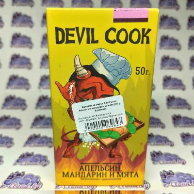 Смесь для кальяна Devil Cook - Апельсин мандарин и мята - 50гр. купить