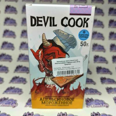 Смесь для кальяна Devil Cook - Апельсиновое мороженное - 50гр. купить