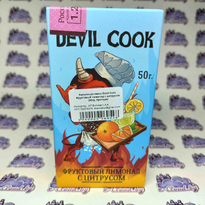 Смесь для кальяна Devil Cook - Фруктовый лимонад с цитрусом - 50гр. купить
