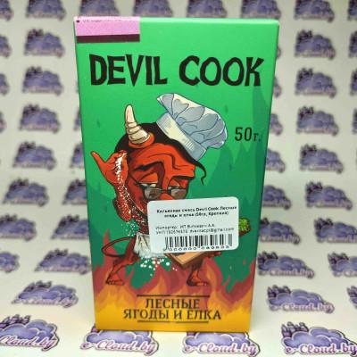 Смесь для кальяна Devil Cook - Лесные ягоды и елка - 50гр. купить