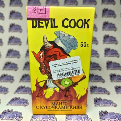 Смесь для кальяна Devil Cook - Манго с кусочками киви - 50гр. купить
