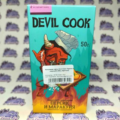 Смесь для кальяна Devil Cook - Персик и маракуйя - 50гр. купить