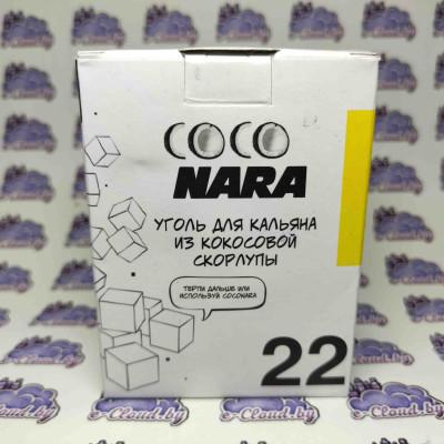 Уголь кокосовый для кальяна Nara - 250гр. купить