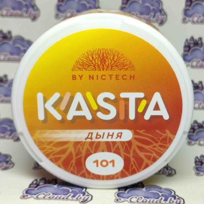 Купить жевательную смесь (снюс) Kasta - Дыня - 101мг/г. с доставкой в Минске и почтой по Беларуси.