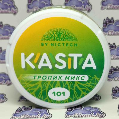 Купить жевательную смесь (снюс) Kasta - Тропик микс - 101мг/г. с доставкой в Минске и почтой по Беларуси.