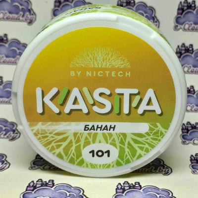 Купить жевательную смесь (снюс) Kasta - Банан - 101мг/г. с доставкой в Минске и почтой по Беларуси.