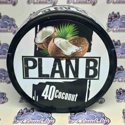 Жевательная смесь (снюс) Plan B - Кокос - 40мг/г. купить