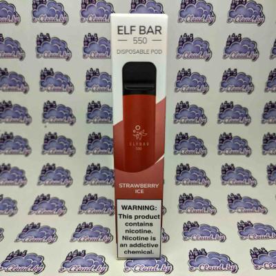 Одноразовая электронная сигарета Elf Bar - Холодная клубника - 50мг/мл. купить